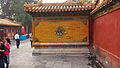 Pictures from The Forbidden City (12034864385).jpg