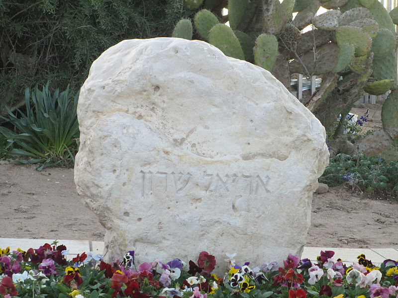 קבר אריאל שרון