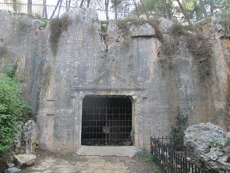 מערת האשכולות בירושלים