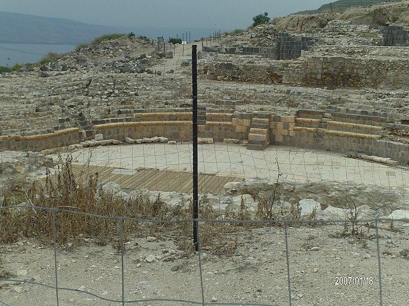 טבריה תצפית על העיר הרומית
