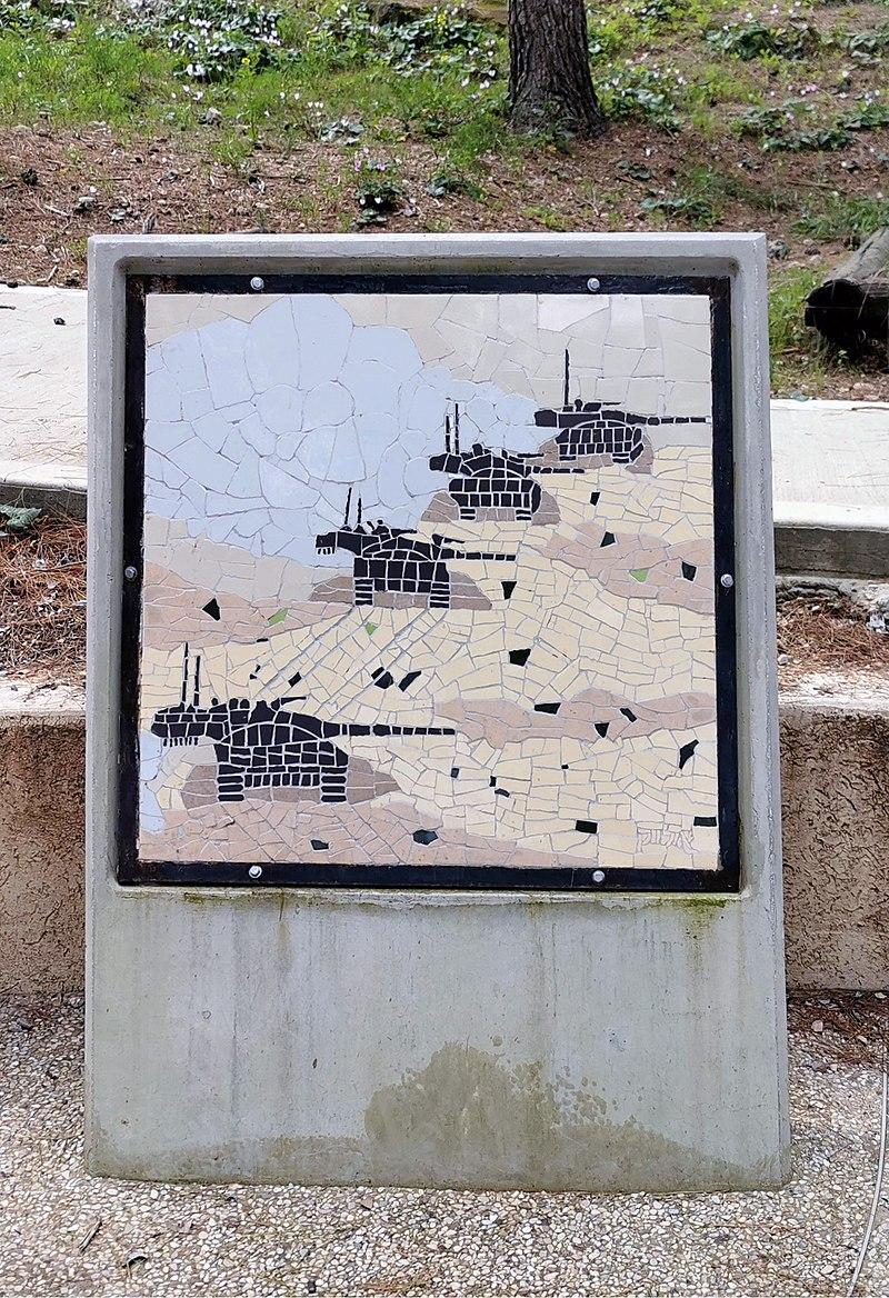 אנדרטת חטיבה 847