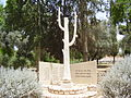 PikiWiki Israel 8491 reg. 42 memorial in ramla.jpg