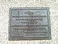 Placa pedestal Niño Ricardo.jpg