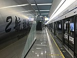 Platform in Terminal 2 of Shuangliu International Airport Station01.jpg