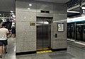 Platform lift of L4 Xidan Station (20170808130928).jpg