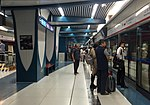 Platform of AEL Sanyuanqiao Station (20170907115426).jpg