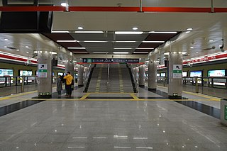 Tiananmen East station Beijing Subway station