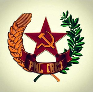 Marxist-Leninist Party (Communist Reconstruction) - Image: Pmlrcoriginal