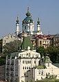 Podil's'kyi district, Kiev, Ukraine - panoramio (55).jpg