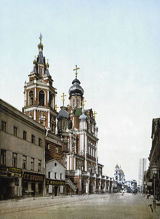 Naryshkin Baroque - 19th-century postcard of Pokrovka Street in Moscow.