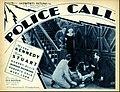 Police Call lobby card.jpg
