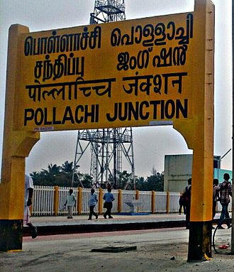 Pollachi Junction railway station - Name Board sign in the Junction