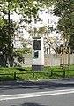 Pomnik granic getta stawki przy okopowej.jpg