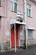 """Porte """"Cutty Sark"""" Saint-Pétersbourg DSCF2817.jpg"""