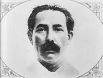 Portrait of Mikhail Borodin.png
