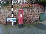 Post box at Redhouse Lane context.jpg
