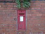 Post box on Breck Road, Wallasey.jpg