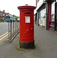 Post box on Warbreck Moor.jpg