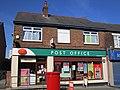 Post office, Moreton, Wirral - IMG 0802.JPG