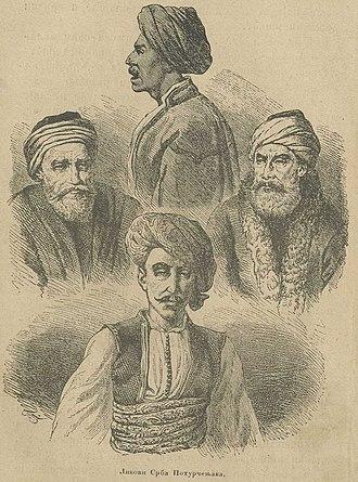 Islam in Serbia - Image: Poturčenjaci