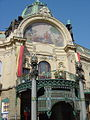 Prague Concert Hall (3410308739).jpg