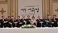 President Lee New Year's Greetings 2009 - 4339602435.jpg