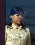 Princess Ayako cropped 2 The New Year Greeting 2011 at the Tokyo Imperial Palace.jpg
