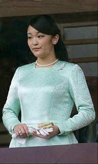 Princess Mako of Akishino