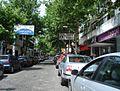 Provincia de Buenos Aires - San Isidro - 9 de Julio.jpg