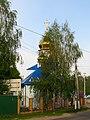 Pukhivka church2.jpg