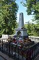 Pushkin's tomb 02.JPG