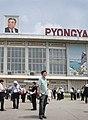 Pyong Yang Airport.jpg