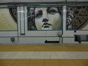 Plaza de Mayo (Buenos Aires Underground) - Image: Pza Mayo (3)