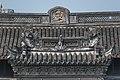 Qin's Ancestral Temple, 2019-04-07 07.jpg
