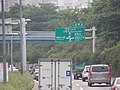 ROK Natl Route 1 Seobu Arterial Highway Omokgyo IC 150m Ahead(Geumcheon IC Dir).jpg