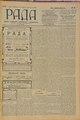 Rada 1908 095.pdf