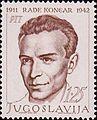 Rade Končar 1968 Yugoslavia stamp.jpg