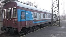 Railway coach of South-Caucasian Railway 1.jpg