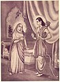 Rama meets SriJanaki before exile.jpg