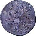 Ranieri coin reverse.jpg