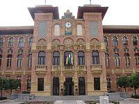 Rectorado, Universidad de Córdoba 001.JPG