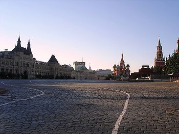 Red Square.JPG