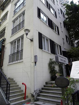 José Rizal - Rednaxela Terrace, where Rizal lived during his self-imposed exile in Hong Kong (photo taken in 2011).