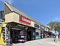 Rehoboth Avenue shops 6.jpg