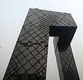 Rem Koolhaas CCTV building (6233587191).jpg