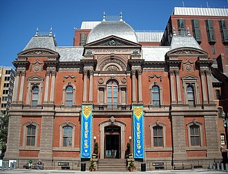 Smithsonian American Art Museum - The Renwick Gallery is located on Pennsylvania Avenue.