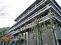 Ritsumeikan University Student Center.JPG