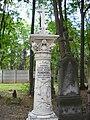 Rożnow grób cmentarz prawosłąwny warszawa.JPG