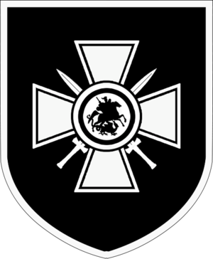 Russian collaborationism with the Axis powers - The insignia of the 29th Division.