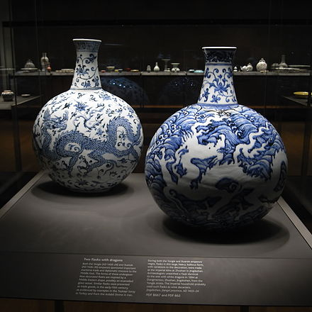 Porcelain wares, such as those similar to these Yongle-era porcelain flasks from Jingdezhen, were often presented as trade goods during the expeditions. (British Museum) Room 95-6753.JPG